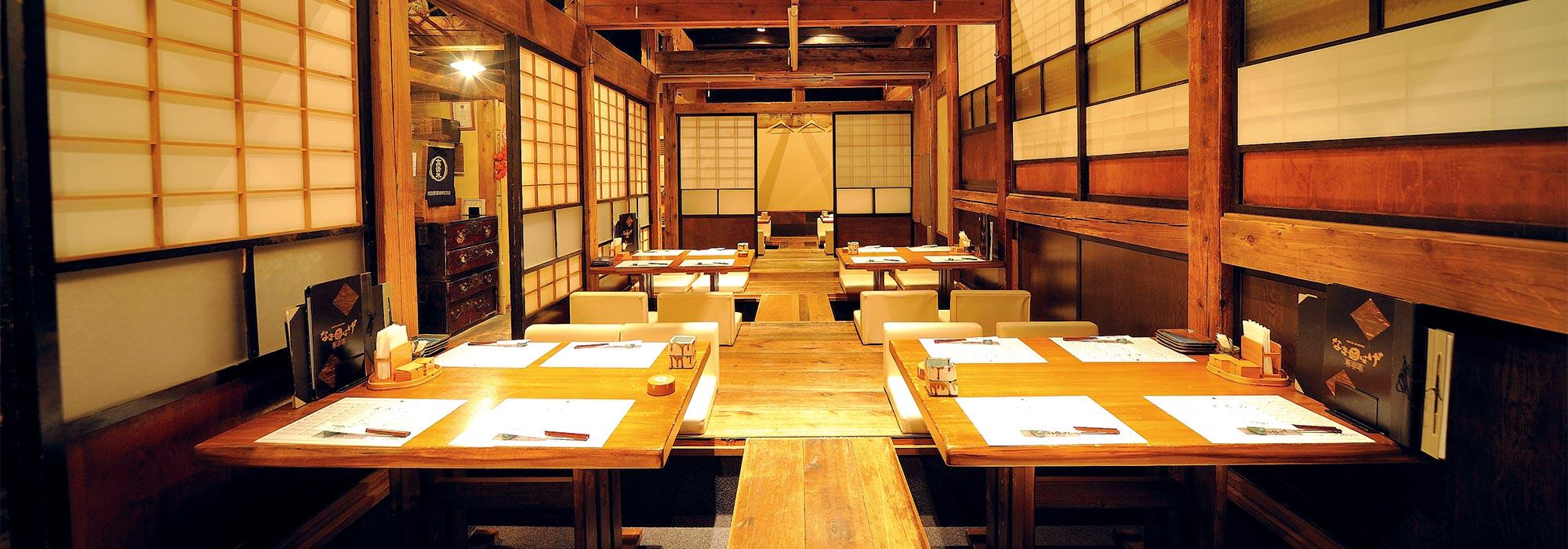 AKITA DINING なまはげ 仙台店 画像05