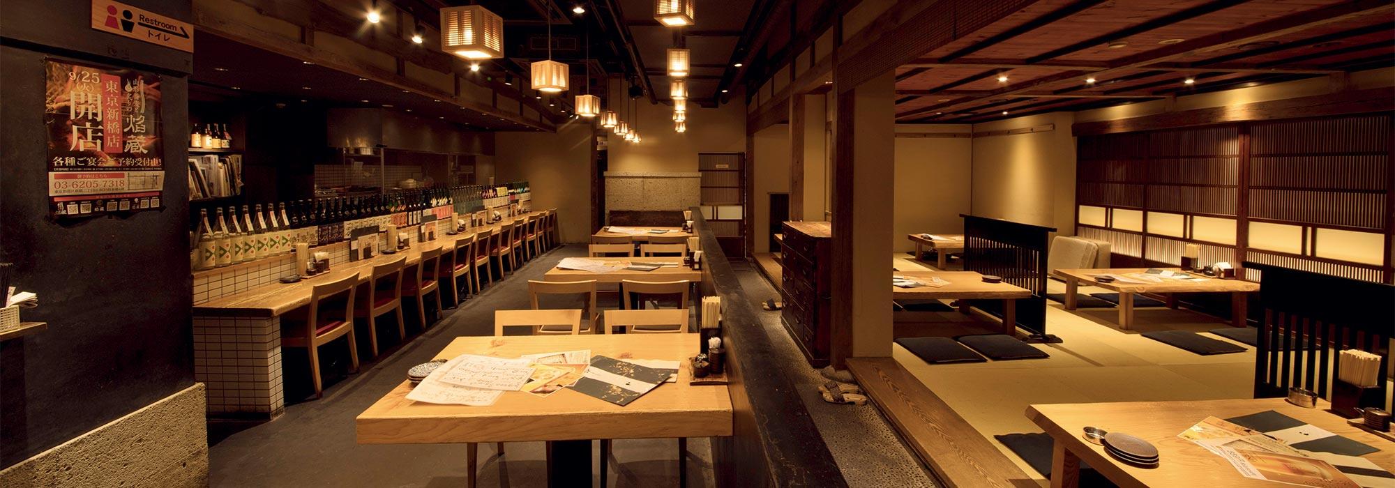 山形蕎麦と炙りの焔藏 一番町店 画像03