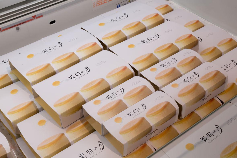 清川屋 仙台泉パークタウンTapio店 画像01